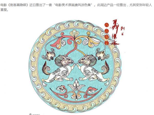 传统首饰设计图手稿