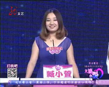 大城小爱20150815