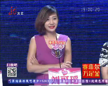 大城小爱20150821