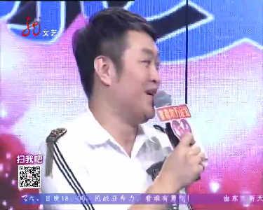 大城小爱20150829