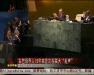 """古巴领导人15年来首次在联大""""发声"""""""