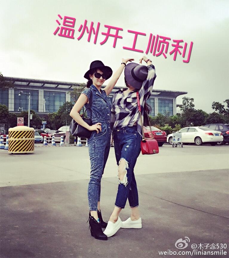 29日,李念微博晒与闺蜜的合照,照片中两人打扮十分时髦,更摆出各种