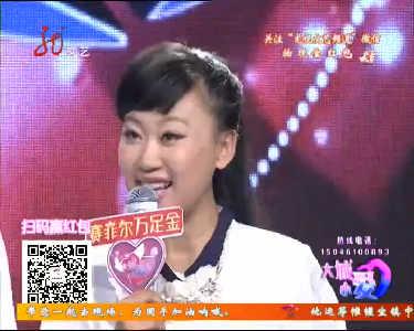大城小爱20151002