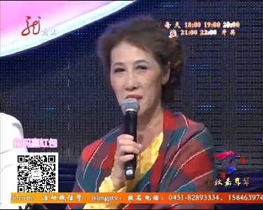 大城小爱20151001