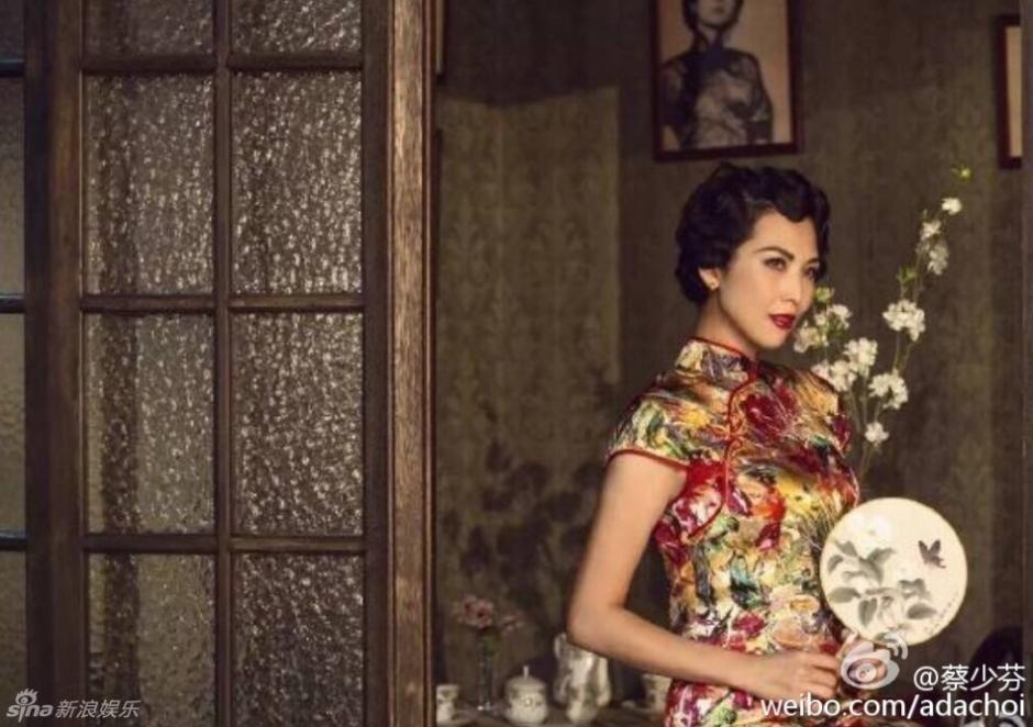蔡少芬旗袍装显身材 优雅古典韵味十足