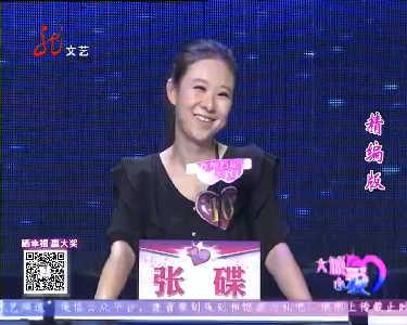 大城小爱20151017