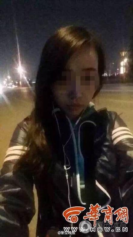 女教师夜跑失踪6天 手机发现地附近找到遗体