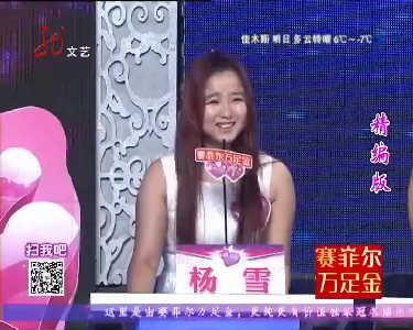 大城小爱20151023