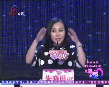 大城小爱20151030