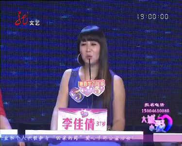 大城小爱20151031