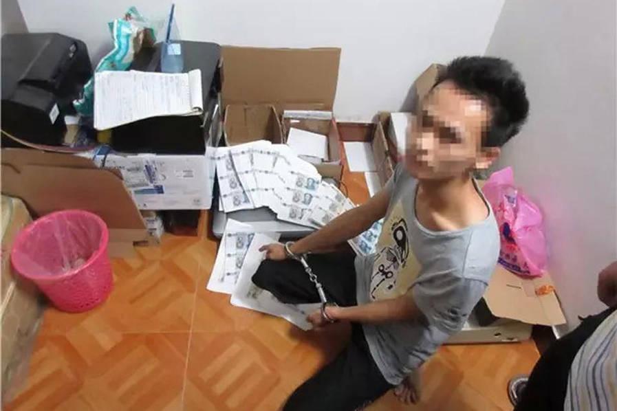 智商捉急!夫妻用打印机印钱上网卖被抓