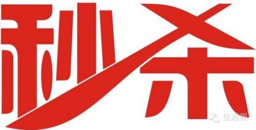 logo 标识 标志 设计 矢量 矢量图 素材 图标 500_255