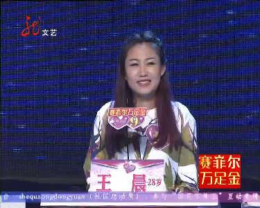 大城小爱20151106