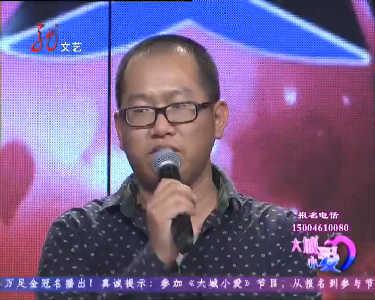 大城小爱20151107