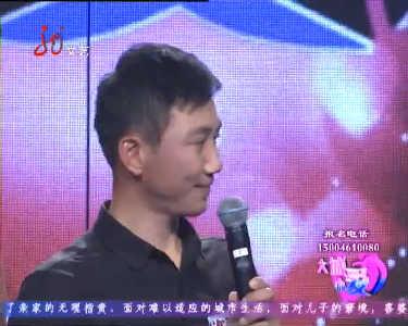 大城小爱20151112