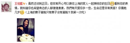 王祖蓝/王祖蓝微博截图-PNG - 500x166 - 68KB=>鼠标右键点击图片另存为