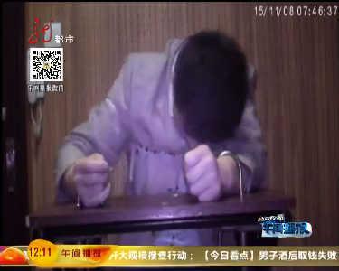 山东:男子取钱失败怒砸取款机