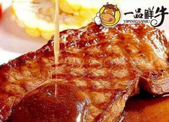 牛排加盟_牛排西餐廳加盟:科斯塔高大上的氣場帶來回頭客