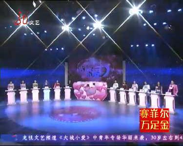 大城小爱20151119