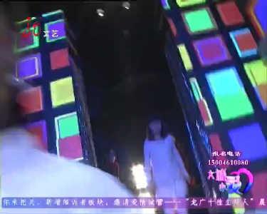 大城小爱20151120