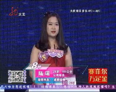 大城小爱20151126