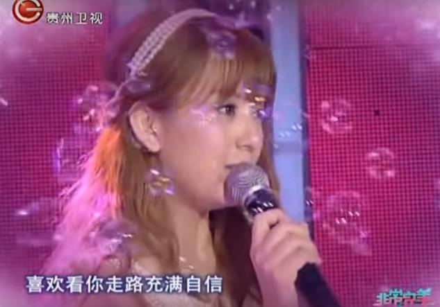 郭富城女友曾上相亲节目 自曝有过6段感情