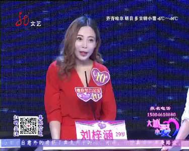 大城小爱20151203