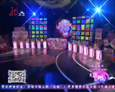 大城小爱20151210