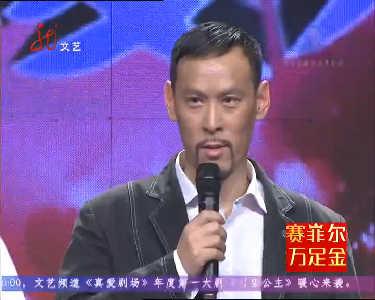 大城小爱20151211