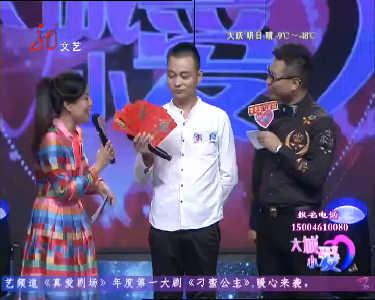 大城小爱20151217