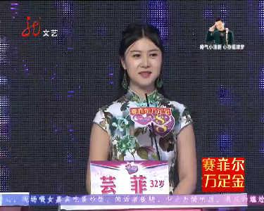 大城小爱20151218