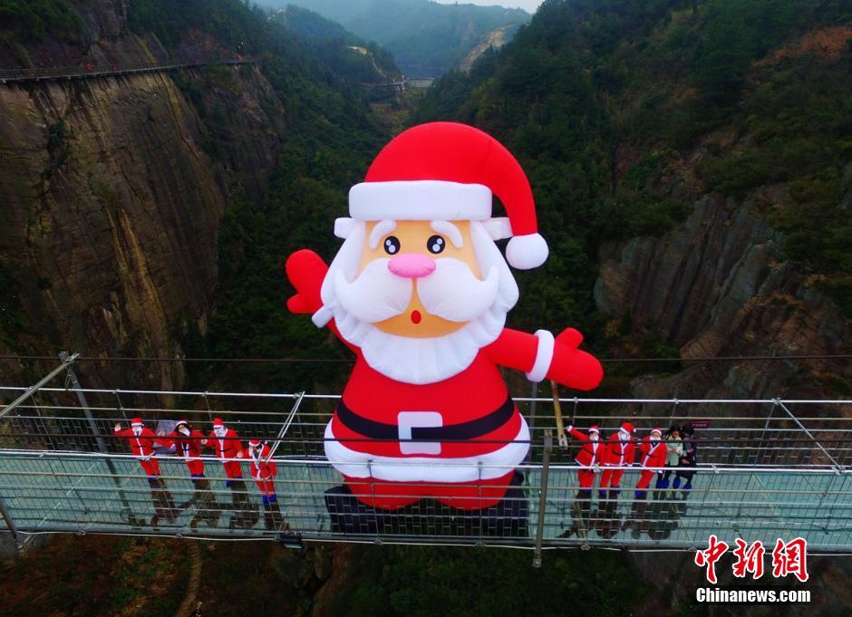 """巨型""""圣诞老人""""呆萌亮相石牛寨玻璃桥(组图)"""