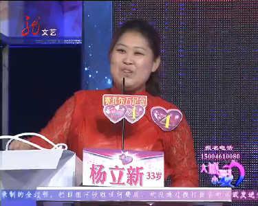 大城小爱20151224