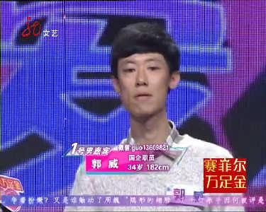 大城小爱20151225