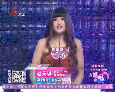 大城小爱20160102