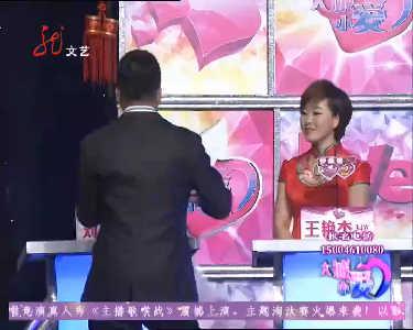 大城小爱20160101