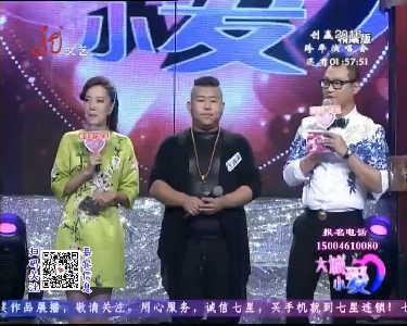 大城小爱20151231