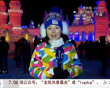 2016年哈尔滨冰雕节