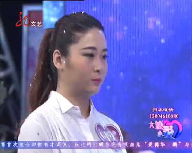 大城小爱20150107