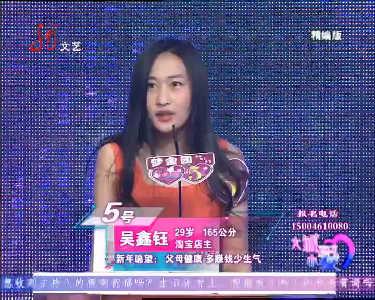 大城小爱20160109