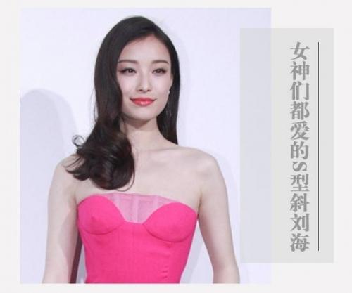 倪妮 倪妮这款侧边卷发搭配s型斜刘海也是美美哒的!
