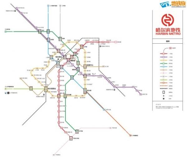 哈尔滨西站—&md