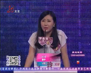 大城小爱20160128