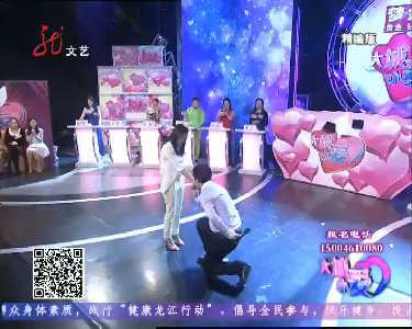 大城小爱20160130