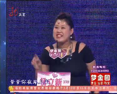 大城小爱20160220