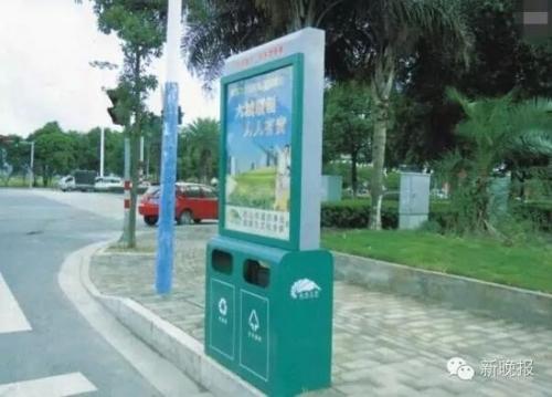 首批太阳能垃圾桶亮相长沙街头