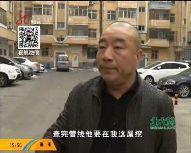 哈尔滨动源小区居民楼遇停水志愿者送水上门