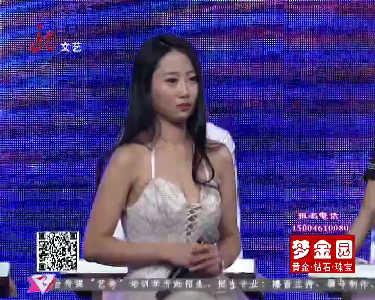 大城小爱20160408