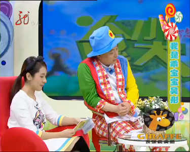 人小鬼大20160413
