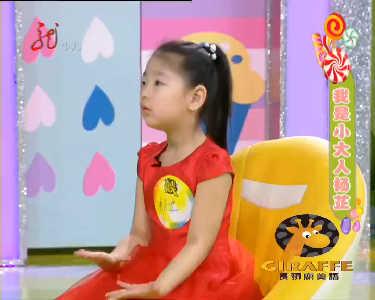 人小鬼大20160425